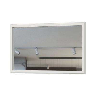 Tükör, 125x75 cm, fehér - PERCE NEIGE